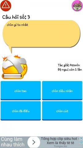 http://ya4r.net/files/users/album/13020/img_1507373473.jpg